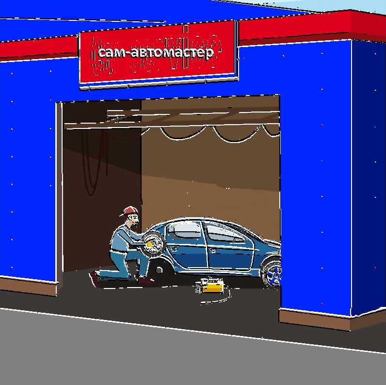 Аренда гаража на час